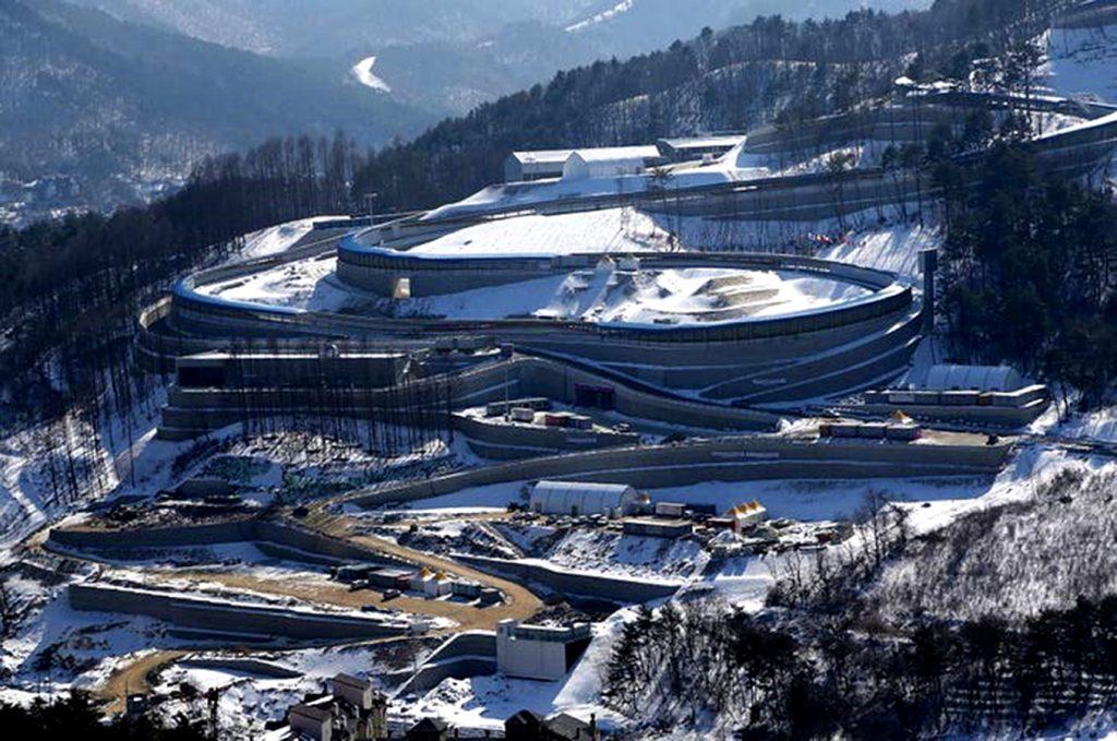 The Alpensia Sliding Center